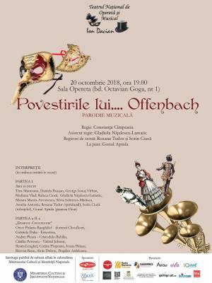 Povestirile lui Offenbach
