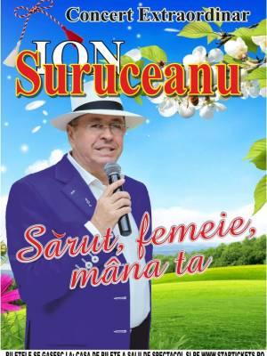 Ion Suruceanu - Sarut, femeie, mana ta